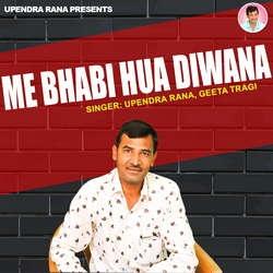 Me Bhabhi Hua Diwana songs