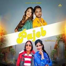 Pajeb songs