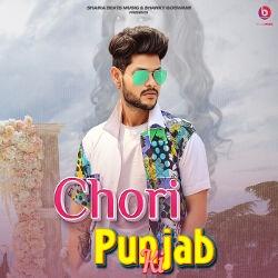 Chori Punjab Ki songs