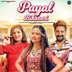 Payal Bikaneri songs