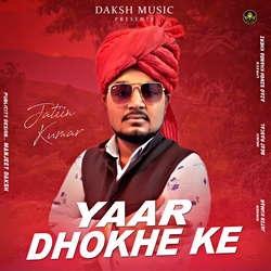 Yaar Dhokhe Ke songs