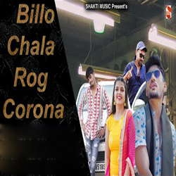 Billo Chalo Rog Corona songs