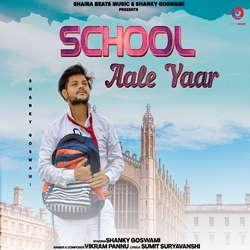 School Aale Yaar songs