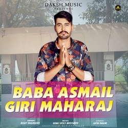 Baba Asmail Giri Maharaj songs