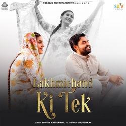Lakhmichand Ki Tek songs