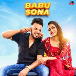 Babu Sona songs