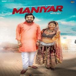 Maniyar songs