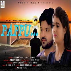 Pappu songs