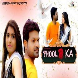 Phool Gulab Ka songs