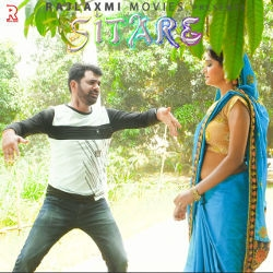 Sitare songs