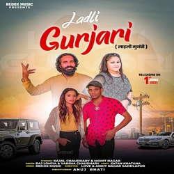 Ladli Gurjari songs
