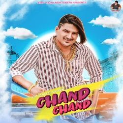 Chand Chand songs