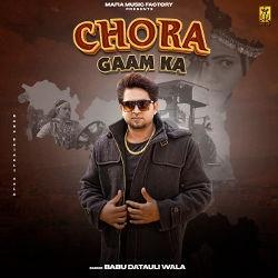 Chora Gaam Ka songs