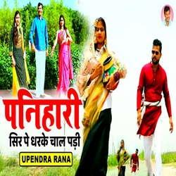 Sir Pe Dharke Chaal Padi songs