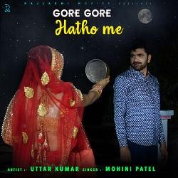 Gore Gore Hatho Me songs