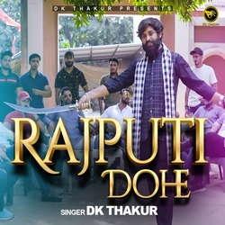 Rajputi Dohe songs