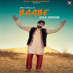 Baabe Gaa Denge songs