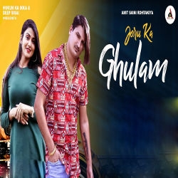 Joru Ka Ghulam songs
