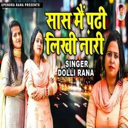 Saas Me Padhi Likhi Naari songs