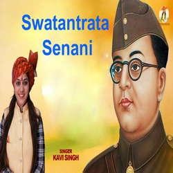 Swatantrata Senani songs