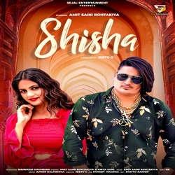 Shisha songs