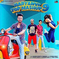 Haryanvi Top Mashup 9 songs