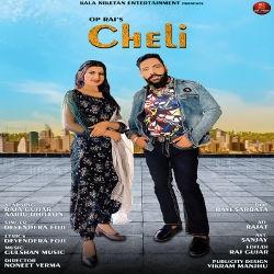 Cheli songs