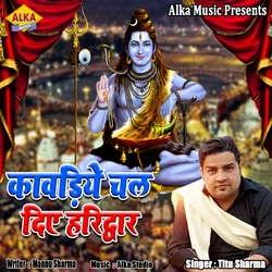 Kawadiya Chal Diye Haridwar songs