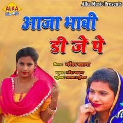 Aaja Bhabhi Dj Pe songs
