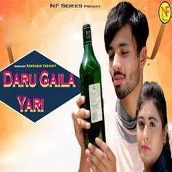 Daru Gallya Yaari songs