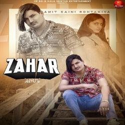 Zahar songs