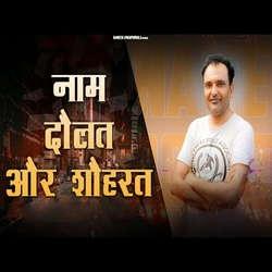 Name Daulat Or Shohrat songs