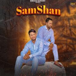 Sam Shan songs