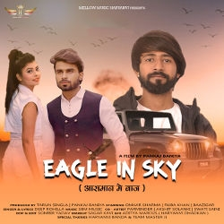 Eagle In Sky songs