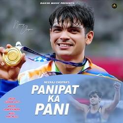 Panipat Ka Pani songs
