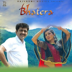 Bhatera songs