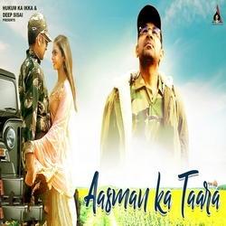 Aasman Ka Taara songs
