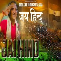 Jai Hind songs