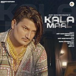Kala Maal songs