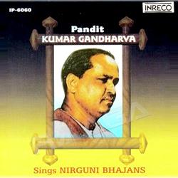 Sings Nirguni Bhajans