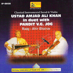 Sarod And Violin songs