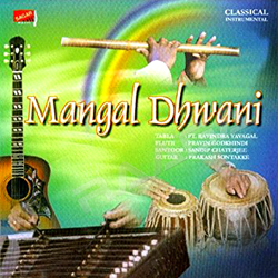 Listen to Yaman songs from Mangal Dhwani