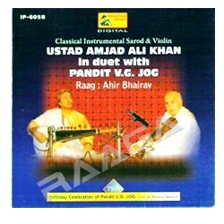 Classical Instrumental - Sarod & Violin songs