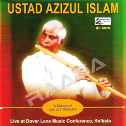 Listen to Bhatiali Dhun songs from Ustad Azizul Islam
