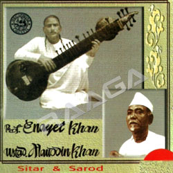 Listen to Lalit songs from Prof Enayet Khan & Ustad Alauddin Khan - Sitar & Sarod