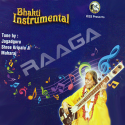 Bhakti Instrumental songs