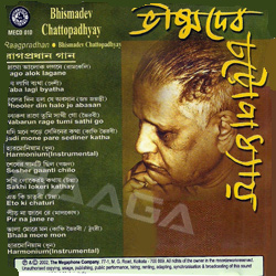 Listen to Jaago Aalok Lagane songs from Classic Collection Vishmadev Chatterjee - Vol 2