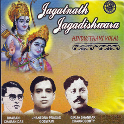 Listen to Shyam Sundar Taba Lagi songs from Jagatnath Jagadishwara