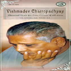 Listen to Dukhwa Main Kase songs from Classical Vocal By Vishmadev Chatterjee