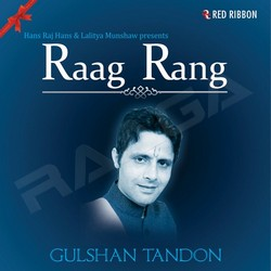 Listen to Yaad Piya Ki (Thumri) songs from Raag Rang